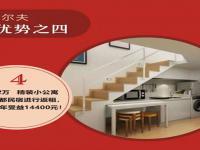 京都高尔夫公寓